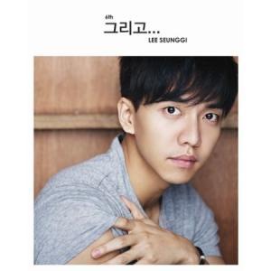 LEE SEUNG GI - VOL.6 [AND...]|shop11