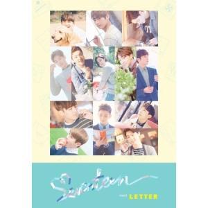 SEVENTEEN - VOL.1 [FIRST 'LOVE & LETTER'] LETTER VER.|shop11