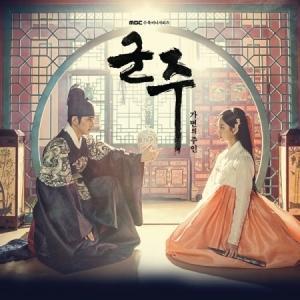 【韓国ドラマOST】RULER:MASTER OF THE MASK OST 君主: 仮面の所有者 ユスンホ 主演ドラマ|shop11