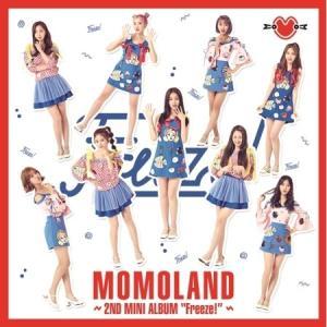 MOMOLAND 2ND MINI ALBUM FREEZE! モモランド 2集 ミニアルバム 動くな!【レビューで生写真5枚】|shop11