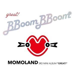 MOMOLAND - GREAT! 3RD MINI ALBUM モモランド 3集 ミニ アルバム【宅配便】【レビューで生写真5枚】|shop11