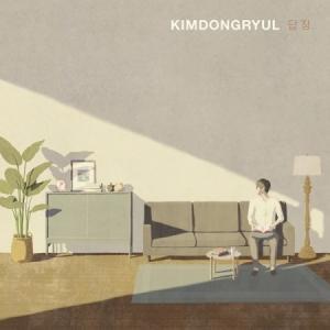 KIM DONG RYUL - 返事 REPLAY MINI ALBUM【宅配便】|shop11