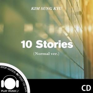 【一般版】KIM SUNG KYU 1ST STANDARD EDITION [10 STORIES] INFINITE キム ソンギュ 1集 【先着ポスター丸め】【宅配便】|shop11