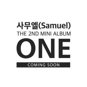 SAMUEL - ONE (2ND MINI ALBUM)【レビューで生写真5枚】【宅配便】|shop11