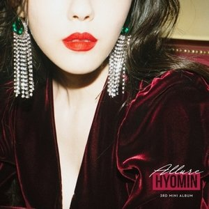 HYO MIN - ALLURE 3RD MINI ALBUM|shop11