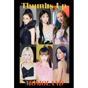MOMOLAND - THUMBS UP 2ND SINGLE ALBUM モモランド 2集 シングル【先着ポスター丸め|レビューで生写真5枚|宅配便】|shop11