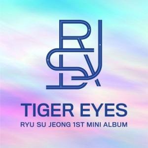 RSJ (LOVELYZ) TIGER EYES 1ST Mini Album リュウ スジョン 1集 ミニ shop11