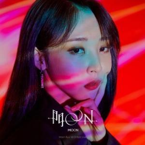 Moon Byul 門OON : REPACKAGE <Kit Album> MAMAMOO ママム ムンビョル shop11