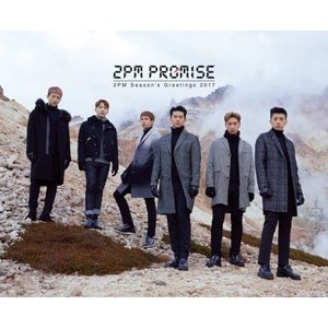 2PM - PROMISE : 2PM 2017 SEASON'S GREETINGS FROM HAKODATE LIMITED EDITION|shop11