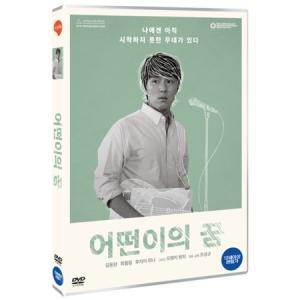 KIM DONWAN - LIFE IS BUT AN EMPTY DREAM (1 DISC)|shop11