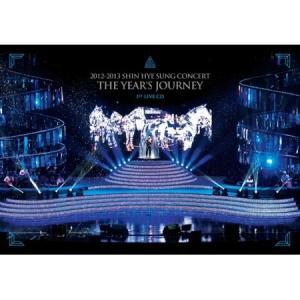 SHIN HYE SUNG - CONCERT PHOTOBOOK + 1ST LIVE <2 FOR 1>|shop11