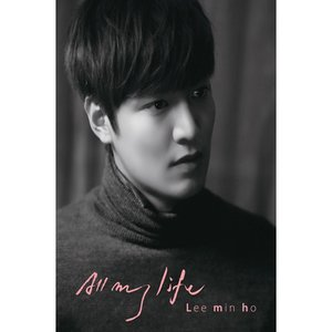 LEE MIN HO - PHOTO BOOK [ALL MY LIFE] (2 DISC)|shop11