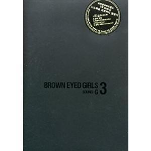 BROWN EYED GIRLS - VOL.3 [SOUND-G] (REPACKAGE)|shop11