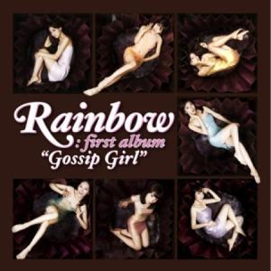 RAINBOW - GOSSIP GIRL (MINI ALBUM VOL.1)|shop11