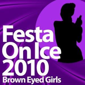 BROWN EYED GIRLS - Festa On Ice 21|shop11