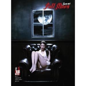 SUNMI - FULL MOON (MINI ALBUM) shop11