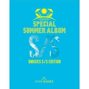 9MUSES - S/S EDITION (CD + PHOTO BOOK)|shop11