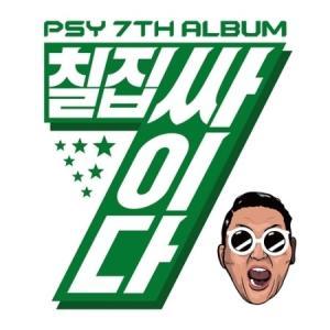 PSY - 7TH ALBUM shop11