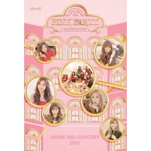 【ALL】【DVD】【レビューで生写真5枚】A-PINK A PINK 3RD CONCERT PINK PARTY APINK エイピンク ピンク パーティー|shop11