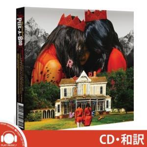 RED VELVET PERFECT VELVET 2nd Album レッドベルベット 正規 2集 アルバム 【レビューで生写真5枚】【宅配便】|shop11