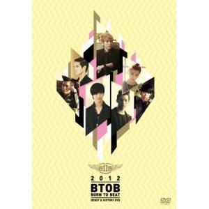BTOB - [BORN TO BEAT] DEBUT & HISTORY DVD shop11
