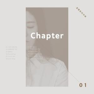 ■商品名: Rocket Girl - Vol. 1 [CHAPTER_01] ■メディア: CD ...