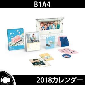 【2018年 カレンダー】B1A4 2018 SEASON GREETING ビーワンエイフォー 2018年 カレンダー【レビューで生写真5枚】【宅配便】 shop11