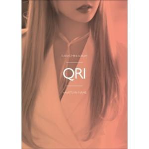 【QRI】[5000枚限定版】T-ARA What's my name 13TH MINI ALBUM ティアラー 私の名前は13集 ミニアルバム shop11