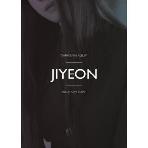 【JIYEON】[5000枚限定版】T-ARA What's my name 13TH MINI ALBUM ティアラー 私の名前は13集 ミニアルバム shop11