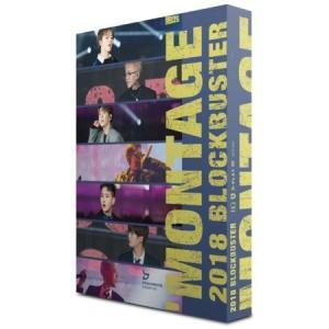 【リージョンALL】BLOCK B - 2018 BLOCKBUSTER【MONTAGE】(2 DISC)【レビューで生写真5枚】【宅配便】|shop11