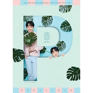 【日本語】2018 PARK YU CHUN FANMEETING & MINI CONCERT HALL TOUR 実況 DVD (3 DISC)【レビューで生写真5枚】【チャート反映店】|shop11