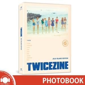 【限定版】TWICE TWICEZINE JEJU ISLAND EDITION PHOTOBOOK...