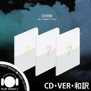 【全曲和訳】GOT7 PRESENT : YOU & ME EDITION (2CD)【レビューで生写真5種】【送料無料】|shop11