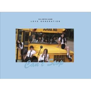 DIA LOVE GENERATION 3RD MINI ALBUM - LIMITED|shop11