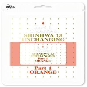【KIHNO】SHINHWA - VOL.13 [UNCHANGING PART 1 - ORANGE] [KINO DIGITAL ALBUM]|shop11