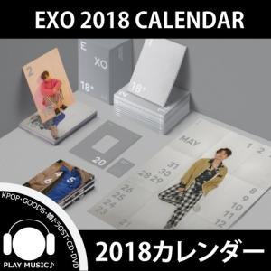 【2018年 カレンダー】エクソー EXO - 2018 SEASON GREETING 2018年 カレンダー CALENDAR【宅配便】|shop11