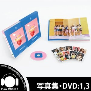 【限定版】【DVD】【1,3】TWICE TWICETAGRAM MONOGRAPH PHOTO BOOK LIMITED トワイス トワイスタグラム 写真集【レビューで生写真5枚】【送料無料】|shop11