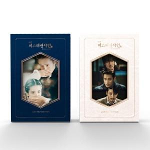 【エシンVER.】【5千枚限定版】Mr. SUN SHINE OST LIMITED EDITION イ ビョホン 主演 ミスター サンシャシン【韓国ドラマOST】|shop11