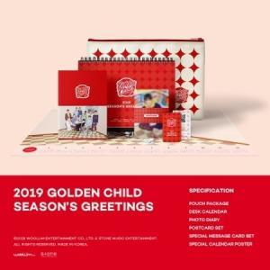 GOLDEN CHILD 2019 SEASON GREETING【レビューで生写真5種】【送料無料】|shop11