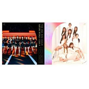 【2種セット】NATURE THE 2ND MINI ALBUM NATURE WORLD: CODE A ネーチャー ワールド コード エイ 2集 ミニ アルバム【送料無料】|shop11