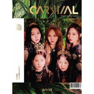 BVNDIT  CARNIVAL 2ND Mini Album shop11
