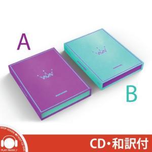 【VER選択】9MUSES DIARY PART 2 IDENTITY (NINE MUSES) MINI ALBUM ナインミュージス ダイヤリー ミニアルバム|shop11