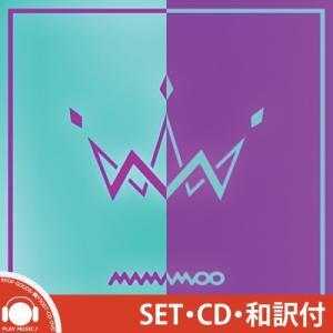 【セット】9MUSES DIARY PART 2 IDENTITY (NINE MUSES) MINI ALBUM ナインミュージス ダイヤリー ミニアルバム|shop11