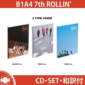 【セット】B1A4 - ROLLIN ' 7TH MINI ALBUM ビーワンエイフォ 7集 ミニ アルバム 【レビューで生写真10枚】【配送特急便】 shop11