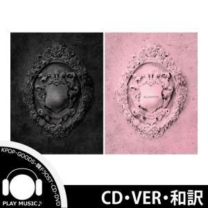 【タイトル和訳】BLACKPINK KILL THIS LOVE 2ND MINI ブラック ピンク 2集 ミニ BLACK PINK【先着ポスター|レビューで生写真5枚|送料無料】|shop11