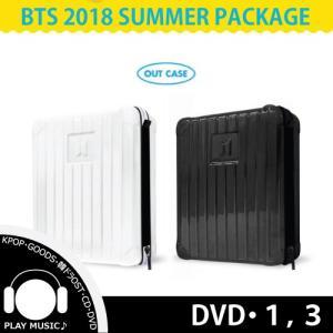BTS 防弾少年団 2018 BTS SUMMER PACKAGE VOL.4 IN SPAIN【DVD:1,3】【レビューで生写真10枚】【配送特急便】|shop11