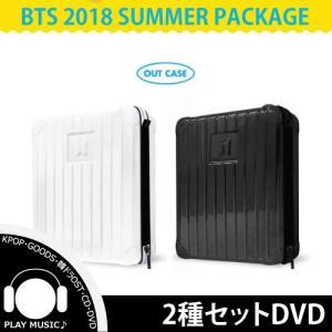 【2種セット】【DVD:1,3】BTS 防弾少年団 2018 BTS SUMMER PACKAGE VOL.4 IN SPAIN【レビューで生写真5枚】【送料無料】|shop11