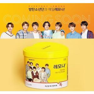 BTS × LEMONA VITAMIN ハート缶 (60包) 防弾少年団 バンタン レモナ ビタミ...