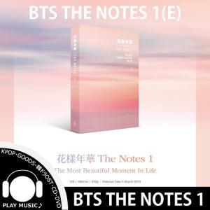 【優先予約】BTS 花様年華 THE NOTES 1 (E) 防弾少年団 HYYH THE NOTE 1【レビューで生写真5枚】【送料無料】|shop11