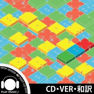 【VER選択】【全曲和訳】EXO CBX BLO...の商品画像